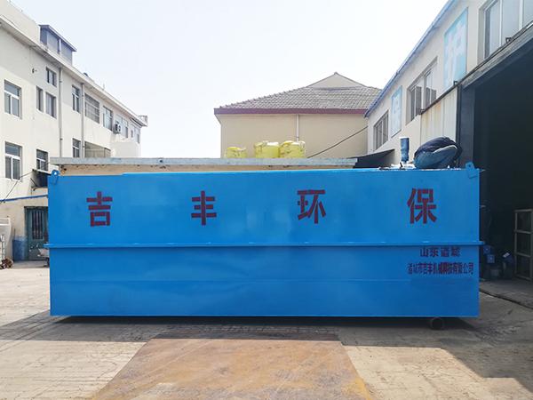 制药废水处理设备的常用处理工艺
