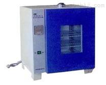 電熱恒溫培養箱,電熱恒溫干燥箱