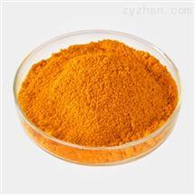 CAS:27876-94-4藏花酸