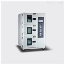 气调保鲜箱GQ-300