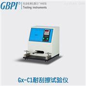多功能耐刮擦xing能试验仪检测使用方法
