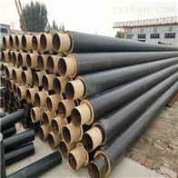 管径720聚氨酯预制直埋式防腐无缝保温管