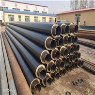 管径273地埋式聚氨酯防腐供热保温管道