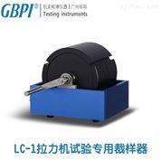 各式材料拉力機試驗裁樣器檢測使用方法