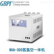 智能型氮氢空一体机工作使用方法