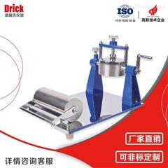 DRK110A可勃吸收性测定仪(测试纸与纸板表面吸水量)
