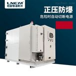 大型低溫冷凍設備的定期檢查