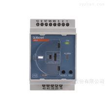 ASJ10-LD1C单相电流继电器 RS485通讯 2路常开1路常闭