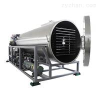 SED-15DG15平方食品真空冷冻干燥机