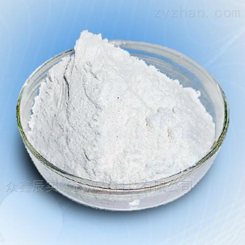 苯酚磺酸锌 127-82-2