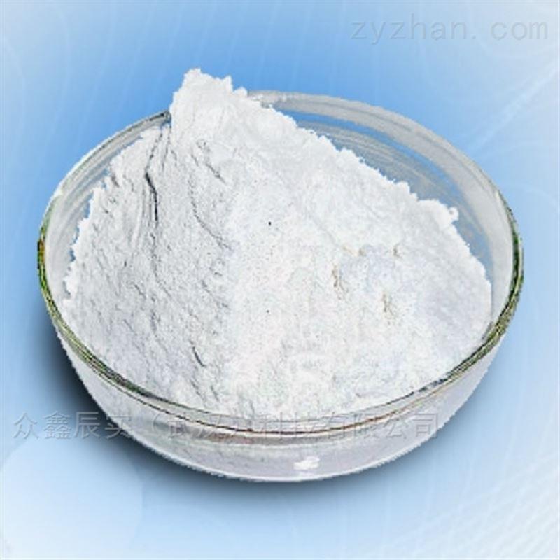 麦角甾醇Ergosterol