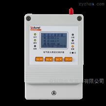 ASCP200-1单相电气防火限流式保护器 短路限流灭弧
