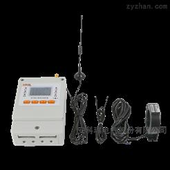 ASCP200-1微秒级短路限流保护器 灭弧式电气防火