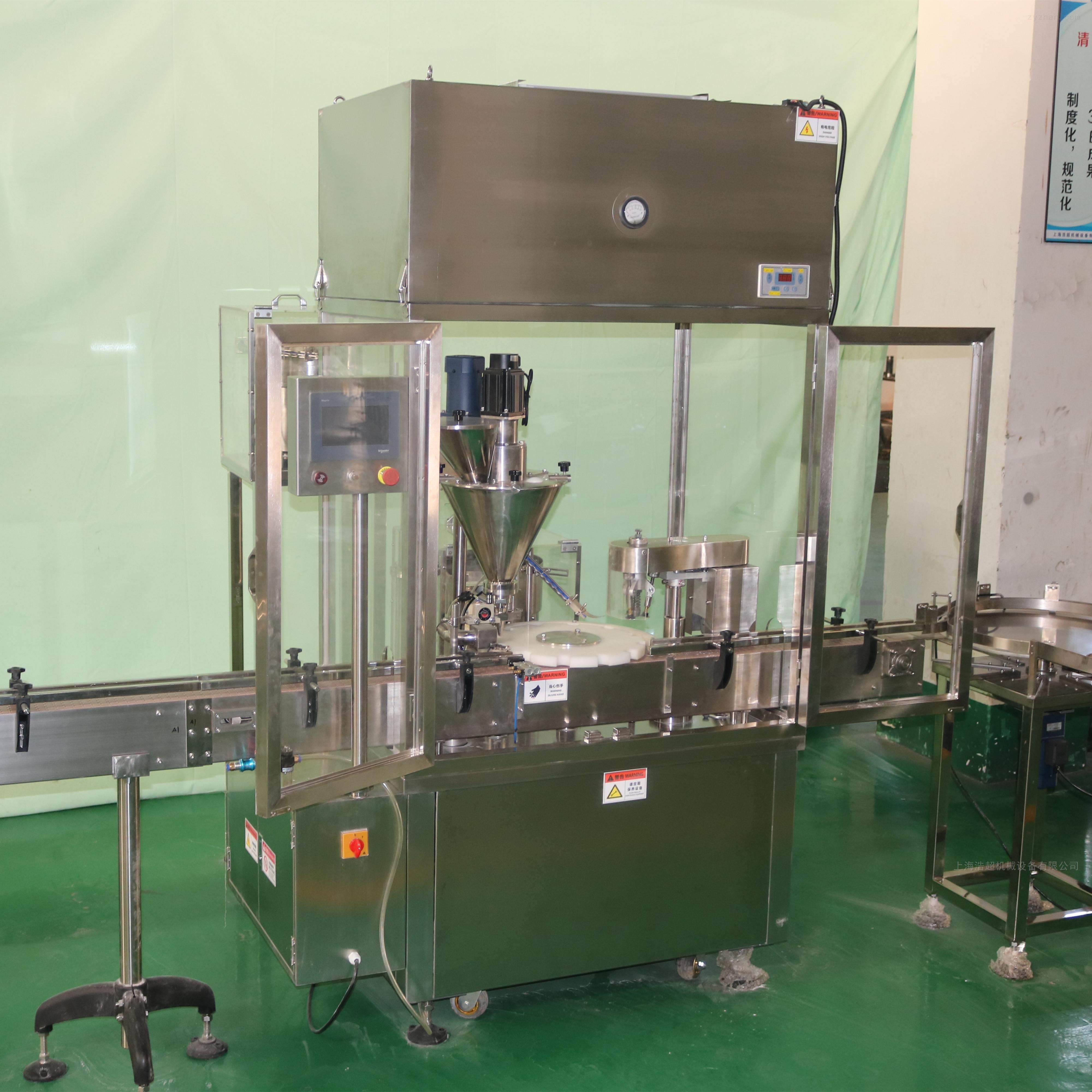 咖啡粉粉剂灌装机