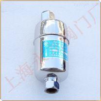 11-LD空气压缩机空气疏水阀