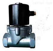 不銹鋼防爆真空電磁閥BZCA-1