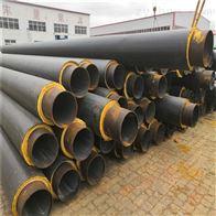 630*9聚氨酯预制埋地式防腐供暖保温管道