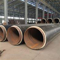 管径377聚氨酯地埋式无缝供暖保温管道