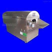 XYJ-500型滚筒式洗药机