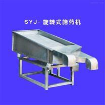 Y905-6旋轉式篩藥機