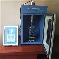 JY-2000BY多频超声波细胞粉碎仪参数