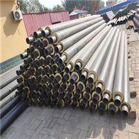 管径630钢套钢预制直埋式蒸汽供暖保温管