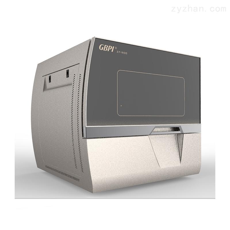食品蒸发残渣测试仪ZF900