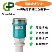 英國GP一體式液位計_高品質 優惠價