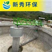 WNG污泥池悬挂式中心传动刮泥机