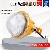 LED防爆燈隧道用燈車間廠房照明燈