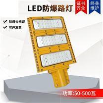 防爆路燈大功率照明燈200w500w