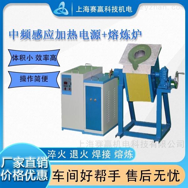高频感应加热机 回火设备节能环保 焊接熔炼