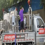 沈阳 陶瓷膜净化水处理设备
