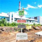 OSEN-Z户外公园环境智能型移动式噪声污染监测系统