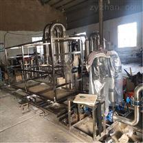 南京 中藥陶瓷膜微濾設備