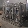 盐城 实验室用陶瓷膜试验设备清洗设备