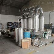 长春 中药陶瓷膜设备的生产厂家