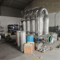 膜分離實驗設備廠家 微孔濾膜 固液分離設備