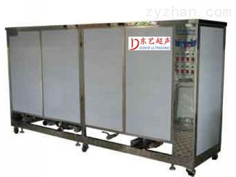 DYR系列溶剂型超声波清洗机