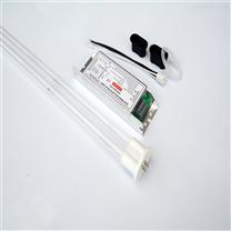 UH810橢圓燈頭
