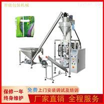 面粉自动装袋封口机 洗衣粉奶粉包装机厂家