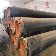 管径426钢套钢预制架空防腐蒸汽保温管
