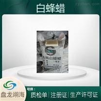 藥用間苯二酚 雷瑣辛外用消毒用原料