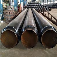 管径426聚氨酯预制埋地防腐发泡保温管