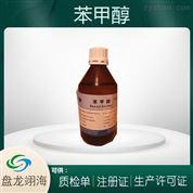 药用级黄原胶药典级辅料制药标准