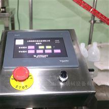 HCPGX-60碘伏消毒液灌装机