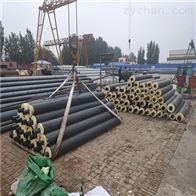 管径273聚氨酯地埋式热水输送保温管道