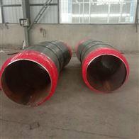 管径325*6聚乙烯预制直埋式外护保温管