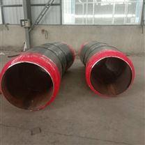 管徑325*6聚乙烯預制直埋式外護保溫管