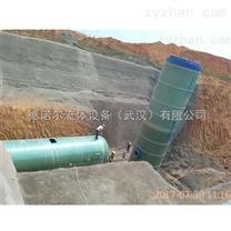 一體化地埋式泵站生產廠家